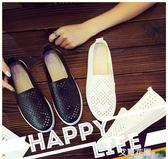 夏季透氣小白鞋女鏤空一腳蹬平底舒適學生鞋休閒鞋時尚韓版板鞋女『艾麗花園』