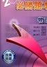 二手書R2YB《指考特訓 物理 必勝題本 教師用書-推廣用書 (學用版 可寫)