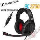 [ PC PARTY ] 聲海 Sennheiser PC 373D 7.1 專業降噪遊戲耳機 公司貨 二年保固