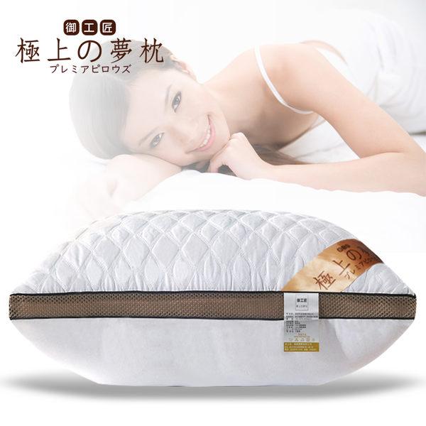 水洗羽絲絨枕1入【創意巴巴】極上の夢枕加厚蓬鬆款水洗羽絲絨枕