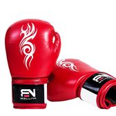 成人兒童散打訓練打沙袋沙包泰拳專業格斗拳擊手套WZ4276