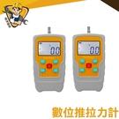 張力測試 液晶顯示 機械工程 測力機 數顯推拉力計 MET-DFG30 數位推拉力計