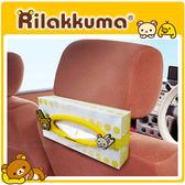 【愛車族購物網】拉拉熊 / 懶熊 / Rilakkum懶懶熊 面紙盒固定帶