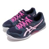 Asics 排球鞋 Gel-Rocket 9 藍 白 女鞋 運動鞋 【ACS】 1072A034401