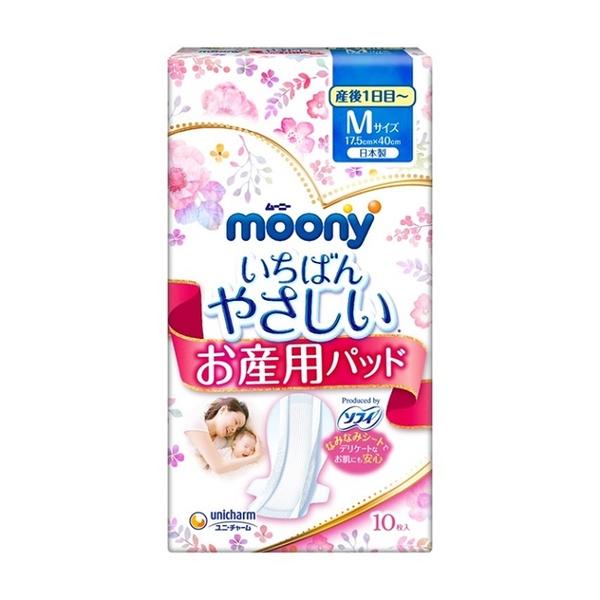 滿意寶寶 moony 產褥墊 M -10片/包