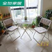 陽台桌椅三件套庭院休閒桌椅戶外桌椅組合桌椅套裝DX108018xw 聖誕交換禮物
