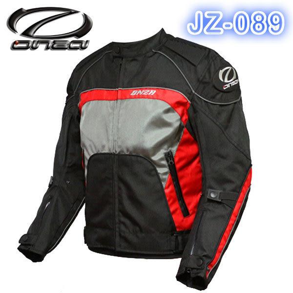 [中壢安信]ONZA JZ-089 JZ089 紅 四季型防摔衣 內裡可拆 透氣拉鍊 手臂可調整共四色