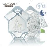 嬰兒包屁衣夏季薄款純棉寶寶連身衣服新生和尚服短袖三角哈衣夏裝 幸福第一站