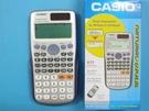 CASIO卡西歐FX-991ES PLU...
