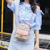 後背包 初中生書包女正韓高中學生校園ins大容量背包軟皮簡約少女雙肩包【快速出貨】