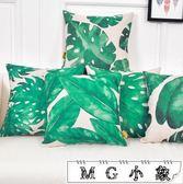 抱枕 綠色植物美式鄉村田園抱枕