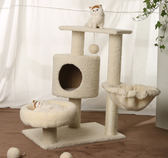 貓爬架貓窩貓樹劍麻貓抓板貓抓柱貓跳台貓玩具 生日禮物 創意