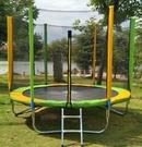 兒童家用蹦蹦床 彈跳床 室內幼兒園室外跳跳床2.44米成人國中小學跳跳床 新年特惠