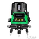綠光水準儀強光綠外線2線3線5線自動高精度打線鐳射紅外線平水儀 小艾時尚NMS