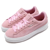 Puma 休閒鞋 Platform Galaxy Wns 粉紅 白 緞帶鞋帶 麂皮鞋面 厚底 女鞋【PUMP306】 36917201