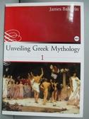 【書寶二手書T2/語言學習_HNJ】Unveiling Greek Mythology (1) (彩圖英文版25K 1M