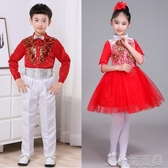兒童演出服中國小大合唱服女童舞蹈蓬蓬紗裙幼兒主持人禮服 簡而美