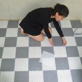 新年鉅惠浴室防滑墊拼接地墊淋浴房家用廁所衛生間隔水洗澡衛浴洗手間腳墊