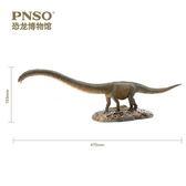 PNSO恐龍大王仿真侏羅紀恐龍玩具模型兒童男孩禮物收藏 馬門溪龍 MKS小宅女