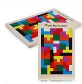 兒童早教益智玩具 3-7歲俄羅斯方塊拼圖