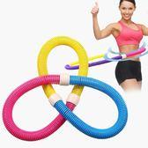 軟彈簧彈性呼啦圈瘦腰女成人收腹美腰圈加重健身圈軟繩呼拉圈