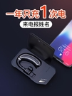 利客 K21P藍芽耳機5.0無線超長待機...
