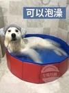 寵物洗澡盆 狗狗洗澡盆折疊藥浴桶浴盆寵物游泳池浴缸大型犬洗狗池泡澡桶用品 米家WJ