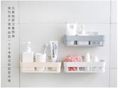 [現貨] 無痕置物架餐具架 收納架 置物籃 置物盒 置物架 收納盒 浴室架