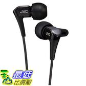 [東京直購] JVC HA-FXH20 三色 耳塞式 耳道式耳機 微型動圈技術 雙磁體結構