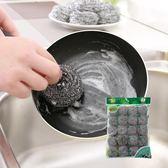 家用清潔用品廚房刷鍋洗碗不生銹的鋼絲球不銹鋼清潔球大號40個裝