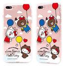 GARMMA Hello Kitty X Line iPhone 7 空壓氣墊防摔保護軟殼-氣球派對