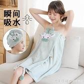 浴巾女家用比純棉柔軟吸水速干不掉毛成人裹巾卡通網紅浴裙可穿 美眉新品