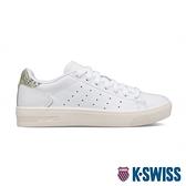 K-SWISS Court Frasco II 蟒紋時尚運動鞋-女-白/綠