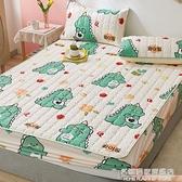 加厚防水隔尿夾棉床笠單件夏季兒童席夢思床罩床墊防塵保護套全包 名購新品