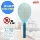【勳風】蠅蚊殺手捕蚊拍電蚊拍(HF-990A)LED燈/三層網