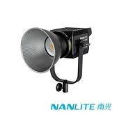 【南紡購物中心】NANLITE 南光 Forza300B 雙色溫聚光燈