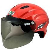 GP5 A039 輕便式雪帽 (多色可選) (單一尺寸)