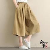 褲子女夏裝 寬鬆大尺碼文藝純色七分闊腿褲裙‧復古‧衣閣