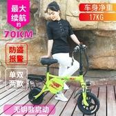 電動自行車超輕便攜小型代駕成人女2雙人3人親子鋰電池代步車