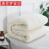 新疆棉絮棉花被冬季學生宿舍單人墊被床墊棉被芯棉被子全棉冬被 QQ11398『bad boy時尚』