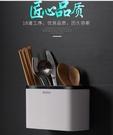 筷子筒壁掛式筷籠子瀝水架托創意防霉家用筷...