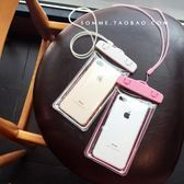 蘋果7夜光透明手機防水袋iPhone6s plus通用游泳潛水套長掛繩oppo 范思蓮恩