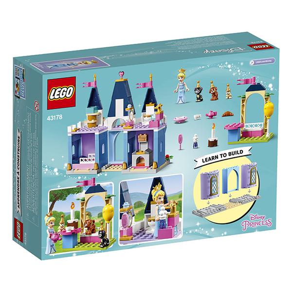 LEGO 樂高 Disney 公主系列 43178 仙杜瑞拉的城堡慶典 【鯊玩具Toy Shark】