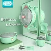 注水保溫碗輔食碗兒童餐具套裝不銹鋼防摔吸盤寶寶嬰兒輔食碗勺 交換禮物