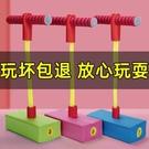 【廠家直銷】兒童玩具青蛙跳彈跳桿幼兒園跳跳球娃娃跳助長高神器快速出貨