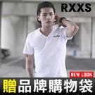 ToGetheR+專館上市【XT0006】RXXS 個性V領草寫字母精梳棉短袖上衣(四色)