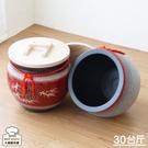 招財陶瓷米甕米桶米箱30台斤陶瓷米缸穀物罐茶罐-大廚師百貨