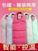 嬰兒睡袋羽絨棉加絨加厚兒童寶寶新生兒外出抱被防踢被秋冬季款 年終狂歡盛典