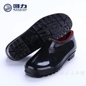 雨鞋男士水鞋廚房水鞋晴雨鞋防滑防水低幫耐磨加絨套鞋膠鞋·樂享生活館