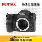 Pentax K-3 II 單機身 晶豪泰3C 專業攝影 公司貨 購買前請先洽詢貨況